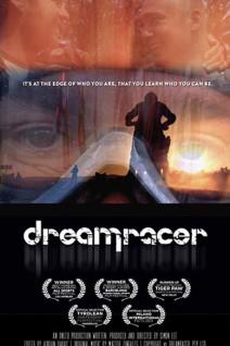 Dreamracer-Poster-Web