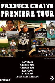 Chaiyo-Premiere-Tour-Cover-web