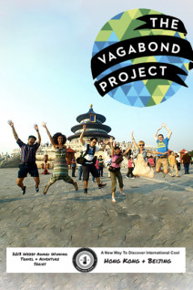 The-Vagabond-Project-Poster-Web