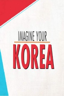 Imagine-Your-Korea-Poster-Web