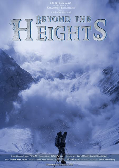 Beyond-the-Heights-Poster-Web