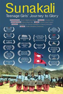 Sunakali-Temporary-Poster-Web