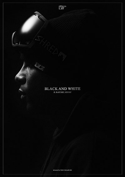 Black-&-White-Poster-Web