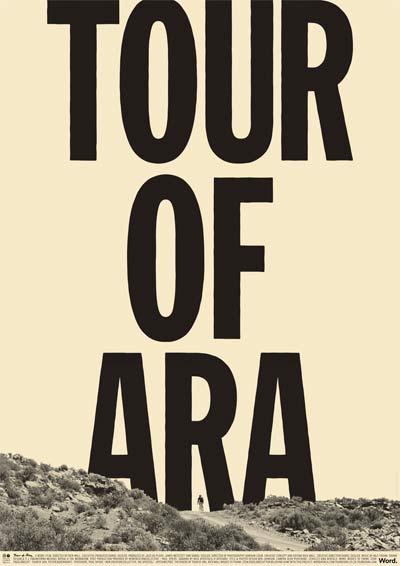 Tour-of-Arar-Poster-Web