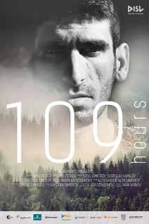 109 Hours Poster Web