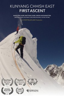 First Ascent Poster Web