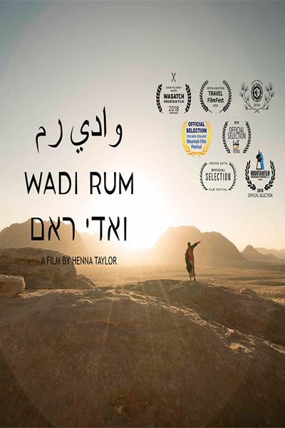 Wadi-Rum-Poster-Web2