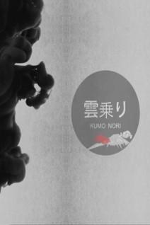 Kumo-Nori-Temp-Poster-Web