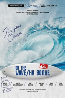 On_the_Wave-Poster-Web