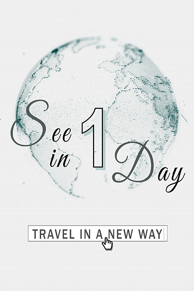 See in 1 Day Poster Web
